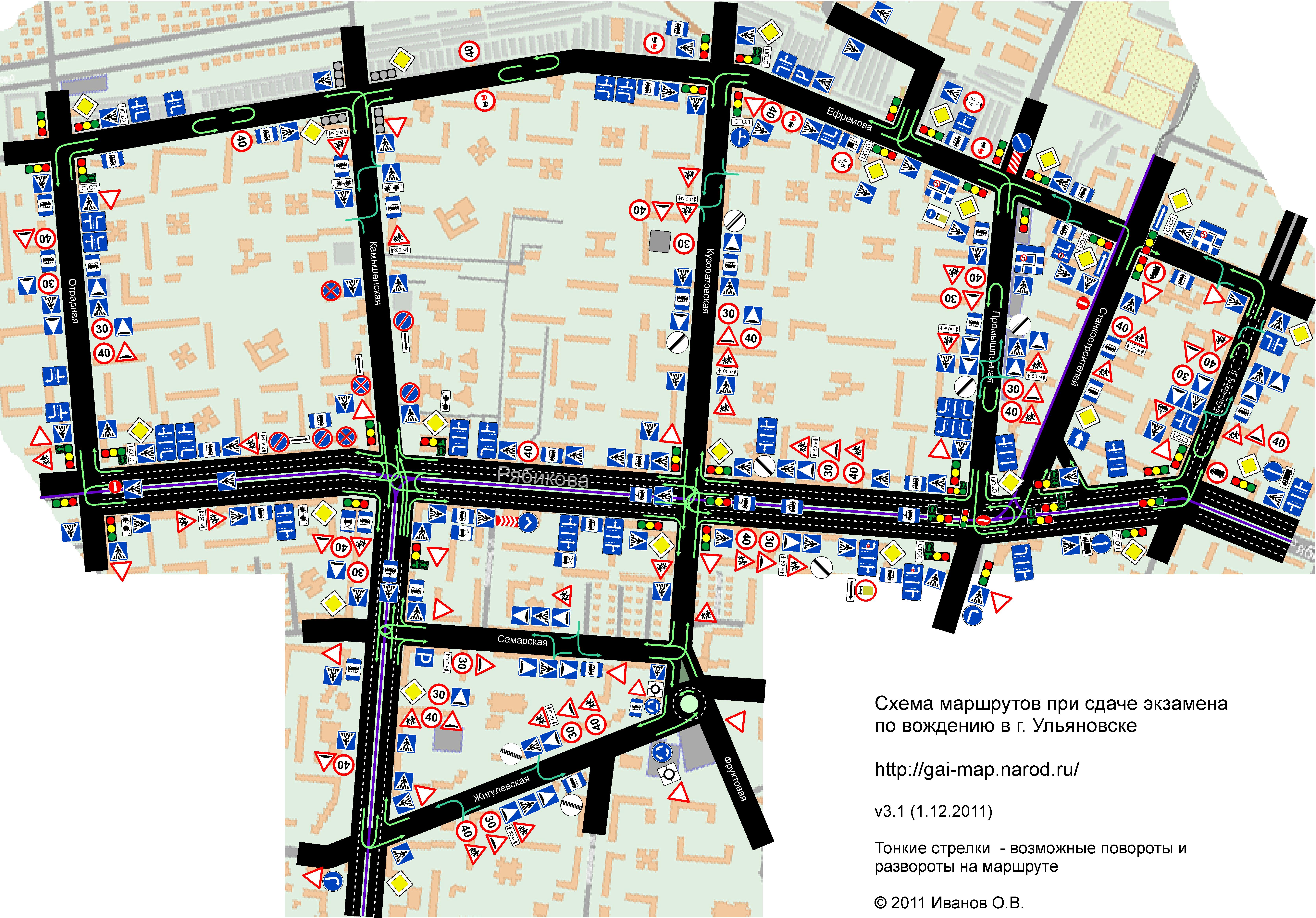 схема маршрута для сдачи экзамена в гаи ульяновск